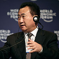 220px-wang_jianlin_-_annual_meeting_of_the_new_champions_dalian_2009